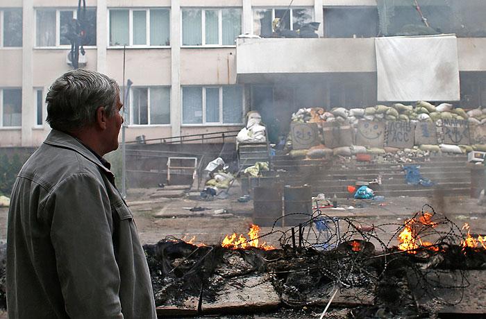 В Мариуполе объявлен траур