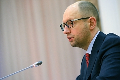 Власти Украины инициируют переговоры с регионами