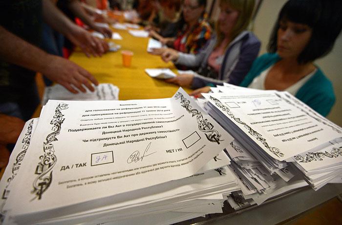С подсчетом итогов референдума в Донецкой области возникли затруднения