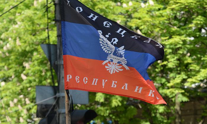 """У вооруженных сил """"Донецкой народной республики"""" появился командующий"""