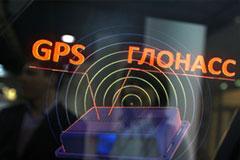 Рогозин объявил о запрете работы станций GPS в России