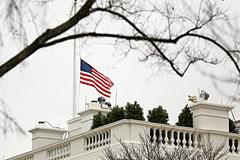 США начали искать скрытые активы попавших под санкции россиян