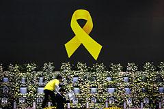 Членов экипажа затонувшего южнокорейского парома обвинили в убийстве