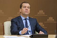 """Медведев посоветовал представителям Роскомнадзора """"иногда включать мозги"""""""