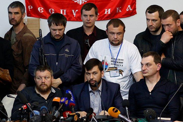 """Украина признала Донецкую и Луганскую """"народные республики"""" террористическими организациями"""