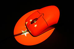 Минюст США обвинил китайских офицеров в кибершпионаже