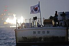 """Власти Южной Кореи распустят службу береговой охраны после крушения """"Севоля"""""""