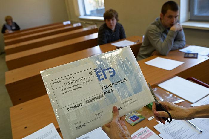Глава Минобрнауки пообещал разрешить неоднократную пересдачу ЕГЭ