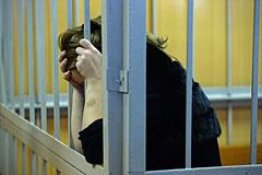 Обвинение потребовало для четы Расуловых 18 и 13 лет лишения свободы