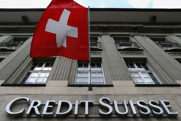 Credit Suisse заплатит $2,6 млрд за содействие в уклонении от уплаты налогов