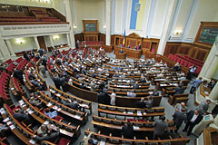 Верховная рада прописала в меморандуме статус русского языка