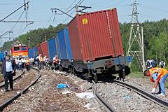 СКР назвал основную версию железнодорожной аварии в Подмосковье