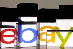 Интернет-аукцион eBay попросил пользователей сменить пароли после кибератаки