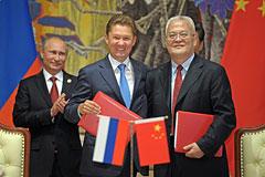 """""""Газпром"""" подписал 30-летний контракт на поставку газа в Китай"""