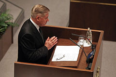 Вячеслав Лебедев назначен главой Верховного суда