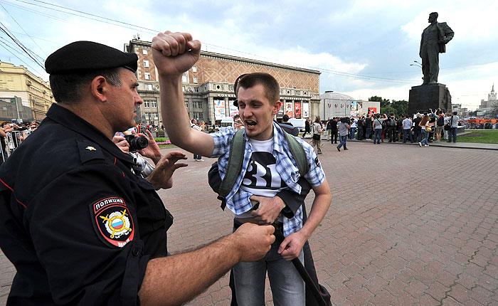 """""""Другая Россия"""" заявила о согласовании акции на Триумфальной площади"""
