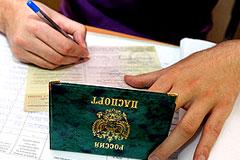 Госдума приняла закон о втором гражданстве