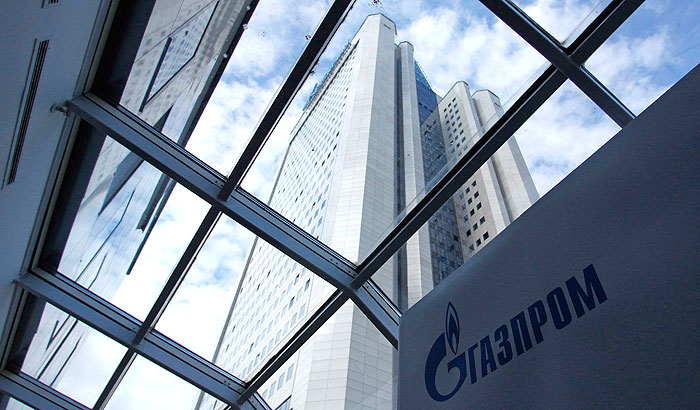 """""""Газпром"""" получит $25 млрд аванса по газовому контракту с Китаем"""