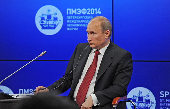 Путин заявил об окончании однополярного мира