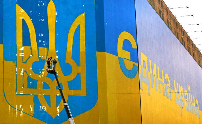 Патриотический баннер в центре Киева.