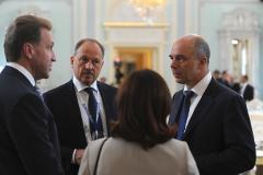 Топ-20 самых цитируемых участников Петербургского форума