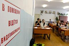 Ростелеком начал онлайн-трансляцию ЕГЭ по всей России