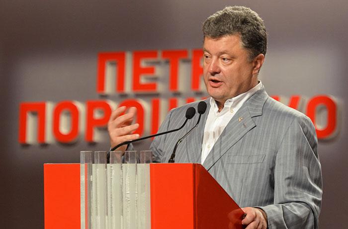 Порошенко избран президентом Украины