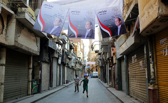 В Египте начались выборы президента