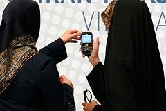 Цукерберга вызвали в суд Ирана из-за жалоб на Instagram