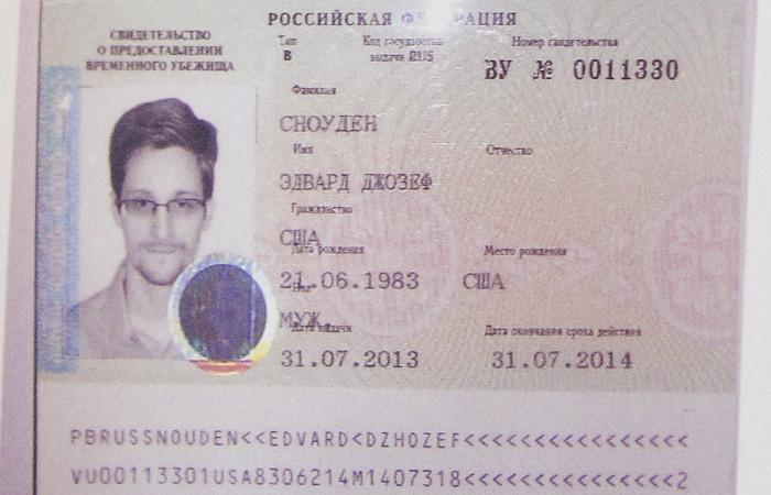Сноуден попросит Россию продлить срок предоставленного ему убежища