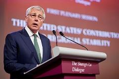 США обвинили Китай в дестабилизации ситуации в Тихом океане