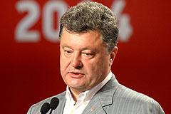 Центризбирком официально объявил Порошенко президентом Украины