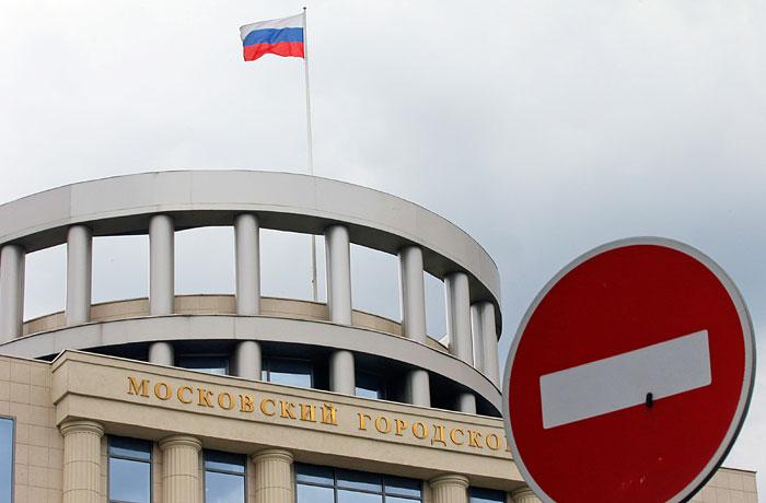 """В Мосгорсуд поступила апелляция на приговор по """"болотному делу"""""""