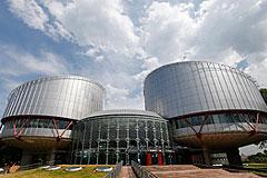 Украина подала в ЕСПЧ два иска к России