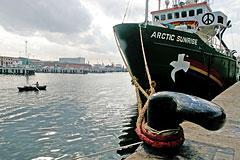Greenpeace заявил о снятии ареста с судна Arctic Sunrise