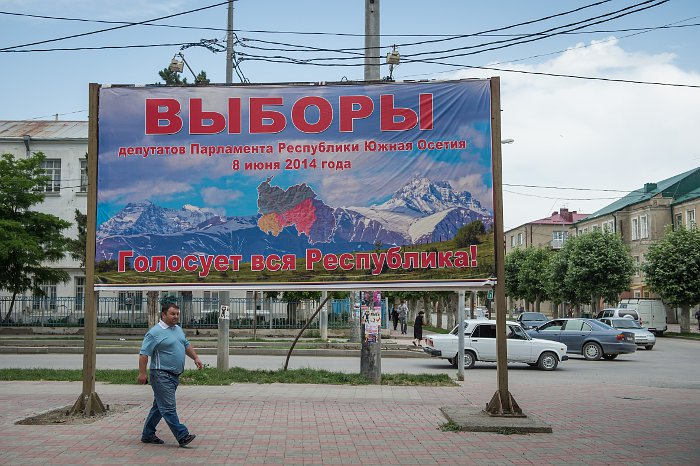 В Южной Осетии начались выборы в парламент
