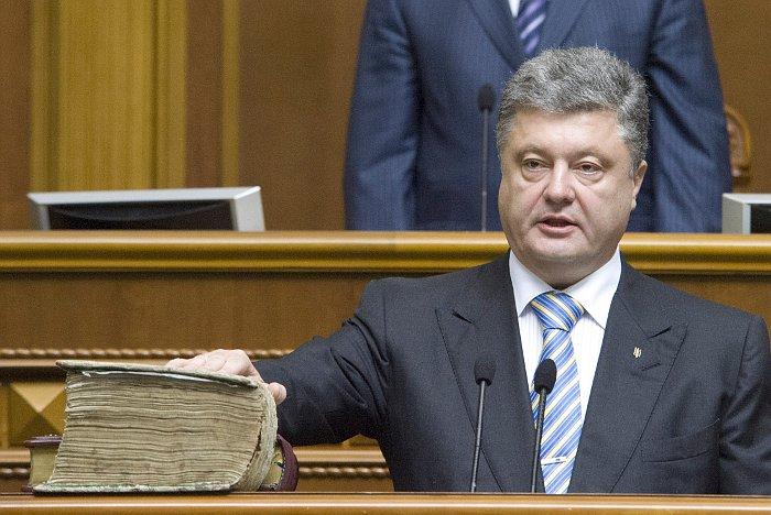 Порошенко призвал прекратить огонь в Донбассе до конца недели