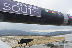 """Минэнерго Сербии сообщило о приостановке работ по """"Южному потоку"""""""