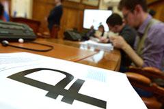 Монеты с символом рубля появятся в обращении на следующей неделе