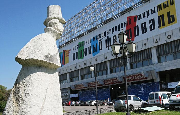 Минкульт опроверг информацию о цензуре на Московском книжном фестивале