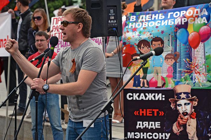 Сотни жителей Новосибирска вышли на митинг против концерта Мэнсона