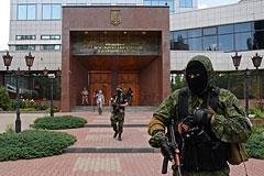 Ополченцы парализовали работу финансовой системы Донецкой области