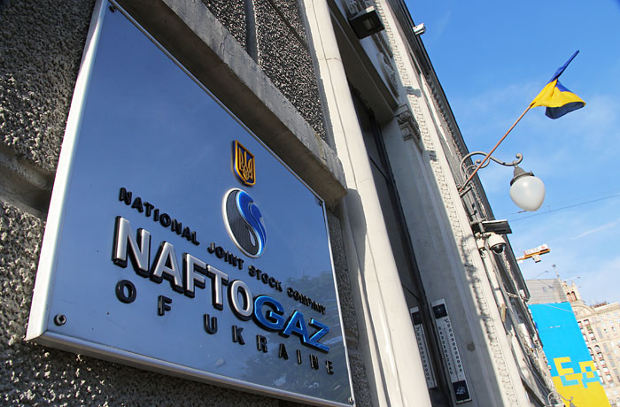 Naft700