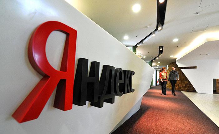 """Яндекс"" покупает Auto.ru за $175 млн"