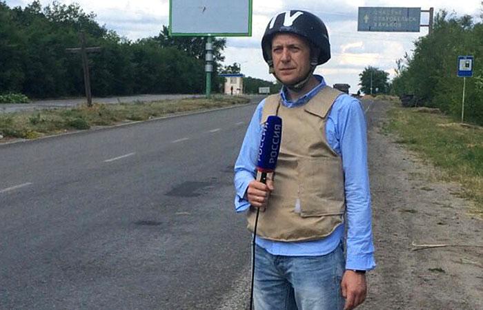 ВГТРК подтвердила гибель своего корреспондента под Луганском
