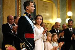 Новый король Испании Филипп VI приведен к присяге
