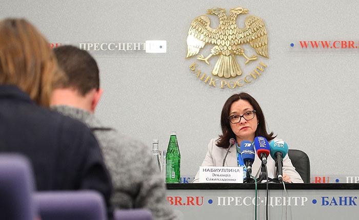 Центробанк учредил оператора национальной системы платежных карт