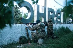 Украинские военные заявили о блокировке Славянска
