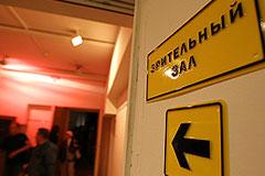 Как московские театры готовятся к запрету нецензурной лексики