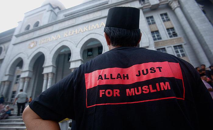 """Суд в Малайзии разрешил употреблять слово """"Аллах"""" только мусульманам"""